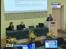 Конференция в НовГУ 24.12.14